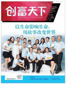 declining-years-global-fortune-magazine-01-232x300