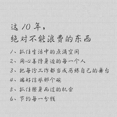 10years-3