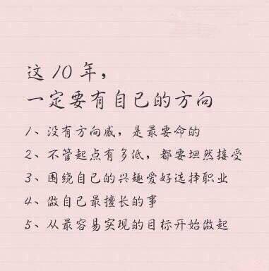10years-8