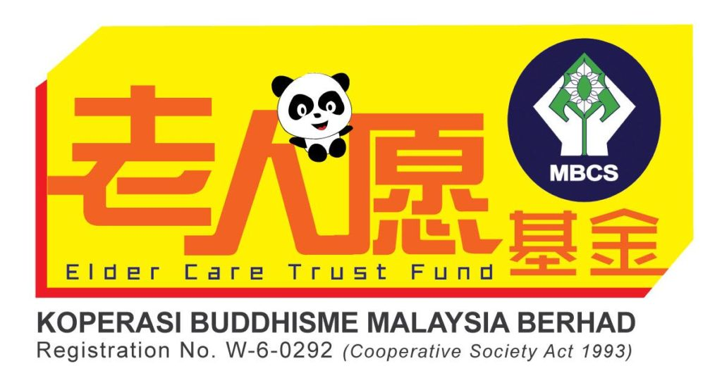 elder-care-trust-fund-logo