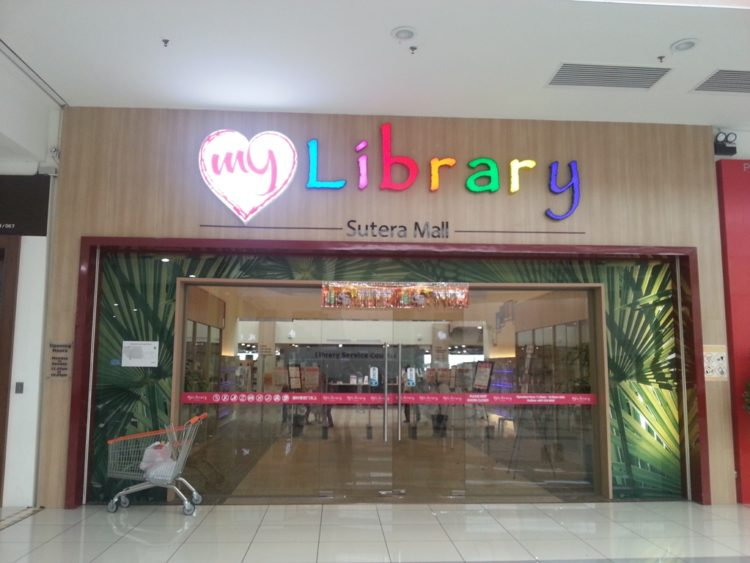 人文空间之图书馆